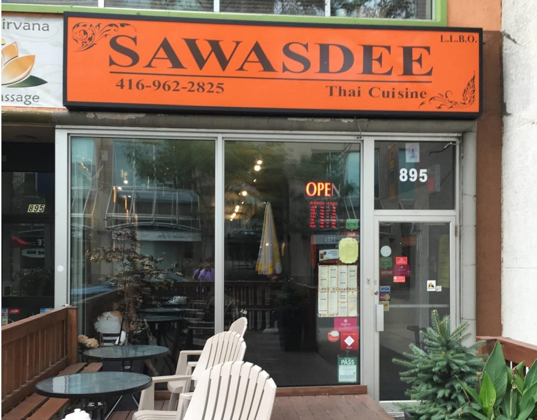 Sawasdee Thai Restaurant Cheap Blender Bottle
